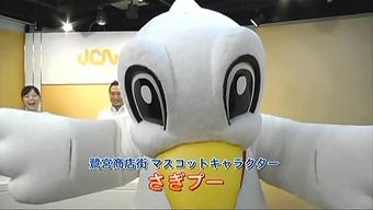 20120801sagipoo02