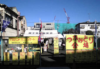 20090111fujimidai01