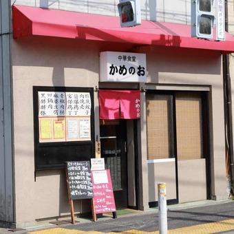 201500707kameno02