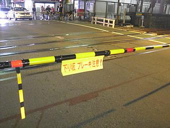 20080701鷺ノ宮駅の踏切