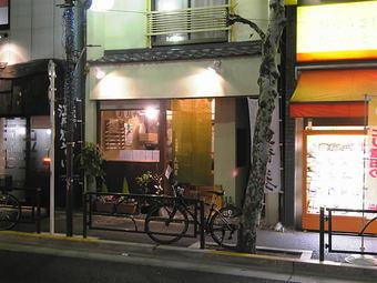 20090115 手打蕎麦 太鼓屋 鷺宮3丁目 ライブ 中杉通り