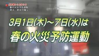 20120228harukasai02
