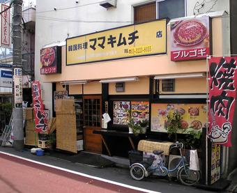 201000807mamakimuchi02