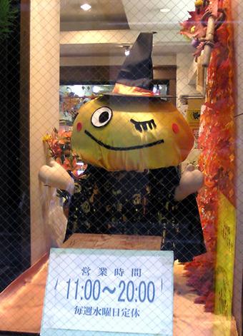 20100920kaseichan_fujinoki