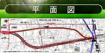 20131215nakasugi01