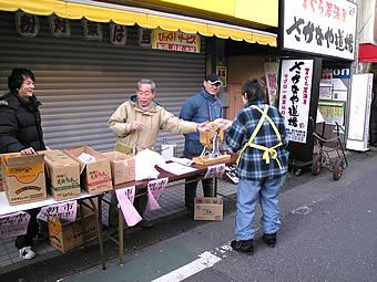 20090208fujimidai_asaichi01