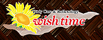 wish time banner