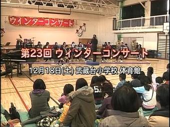 20101220jcn_nakano01