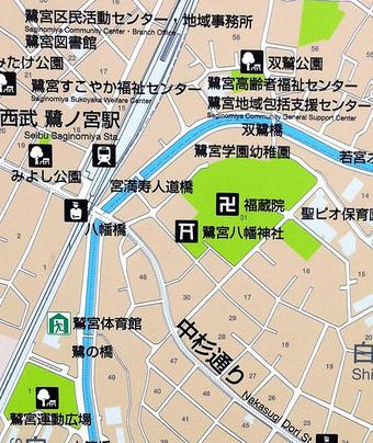 20130120wasisagi05