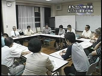 20080619jcn_newsmachidukuri