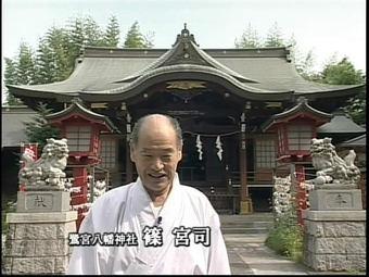 ゆっくり歩こう なかの散歩道 鷺宮八幡神社 篠宮司saginomiya_sanpo19