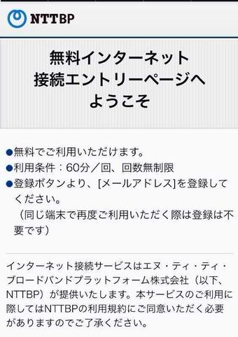 nakano_wifi02