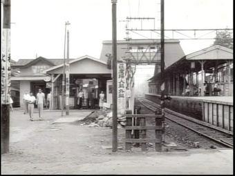 ゆっくり歩こう なかの散歩道 鷺ノ宮駅(昭和30年代)saginomiya_sanpo06
