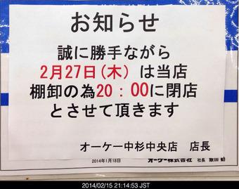 20140215ok