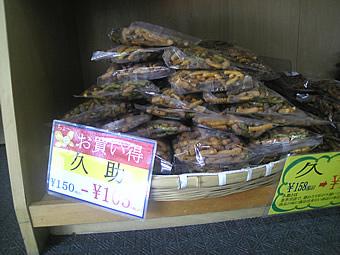 20090614旭製菓 久助