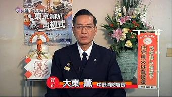 20120101nenga06_nakano_fd