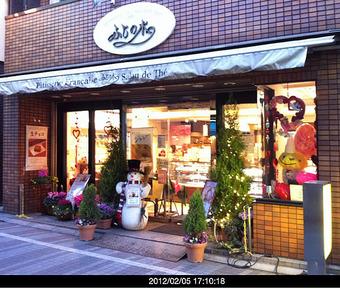 20120205fujinoki
