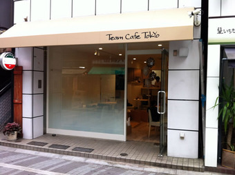 20111103teamcafe