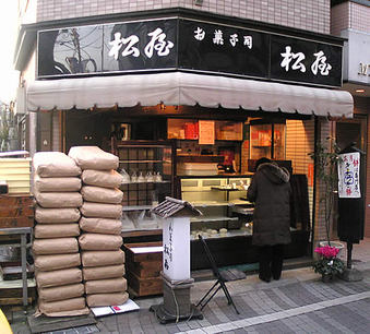 20081227matsuya01
