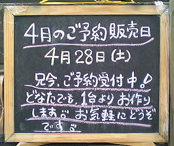 200704cake02