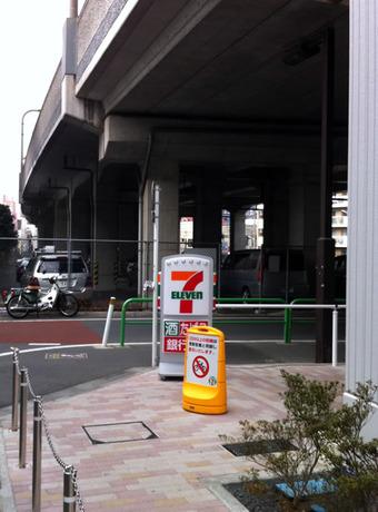 20110206fujimidai_711
