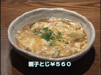 20101001sampomiti_hajime09