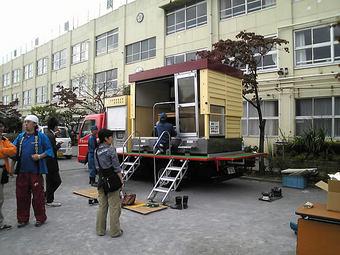 20081019若宮小学校で防災訓練:起震車グラットさん