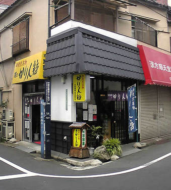 20090614かりん糖の旭製菓