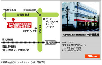 20080411toyota_nakano