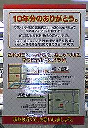 20061115mac