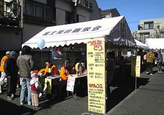 20090111fujimidai05