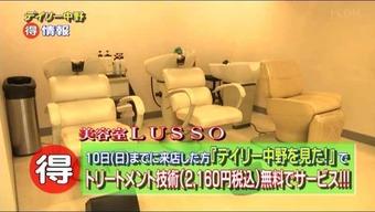 20150501lusso9
