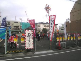 20090118kotobukifesta04