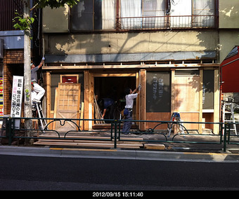 20120915daikichi