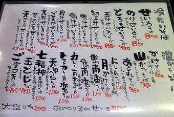 20120304taikoya04