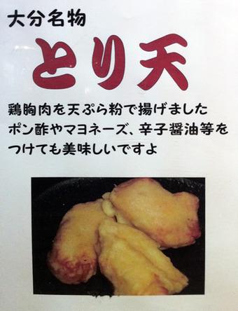 20110923aoi03