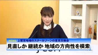 kamisagi_kisei01