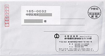 20070811machidukuri