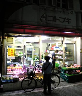 20100810futaba