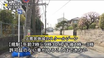 kamisagi_kisei03