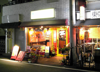 20101023switchcafe