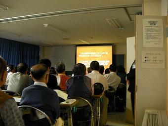 20080928kamisagi_meeting01
