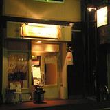 20071225seiya