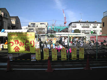 20081221fujimidai01