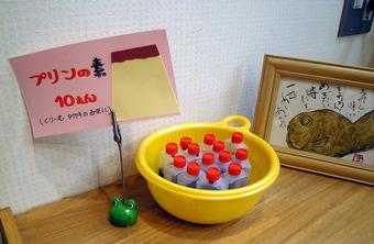 20101003taiyaki_pding
