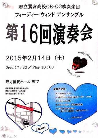 2015-01-27-15-23-20