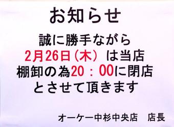 2015-02-13-19-37-00