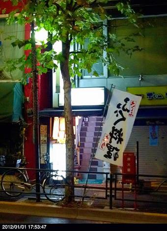 20120101_14suzukike