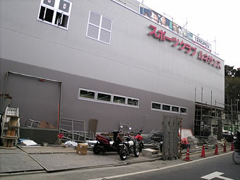 20071102fujimidai_sports