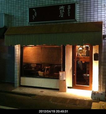 20120419taikoya02